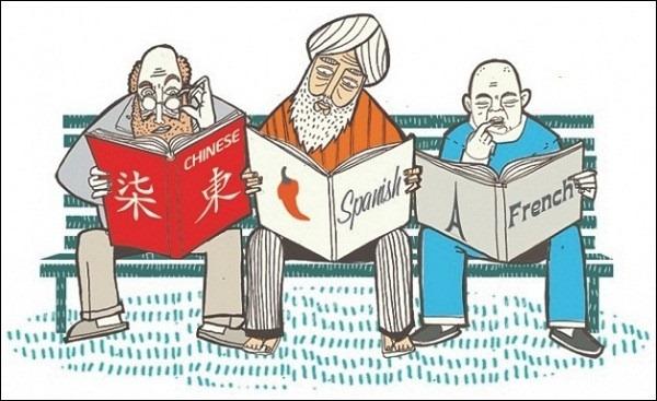 Пенсионеры изучают иностранный